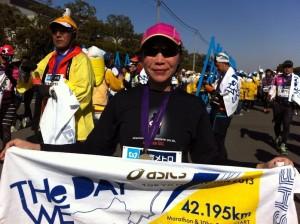 Tokyo Marathon 2013 Finisher