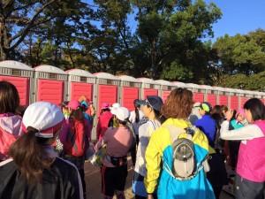 Osaka red porta potti